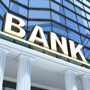Банки Большой Черниговки