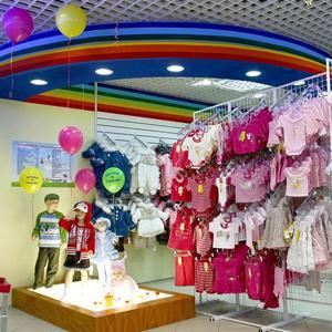 Детские магазины Большой Черниговки