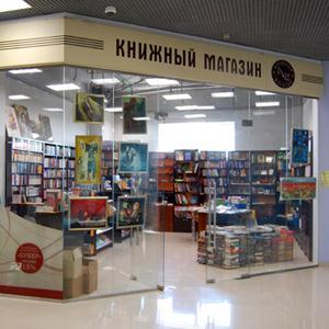 Книжные магазины Большой Черниговки