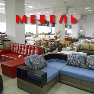 Магазины мебели Большой Черниговки
