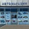 Автомагазины в Большой Черниговке