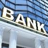 Банки в Большой Черниговке