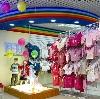 Детские магазины в Большой Черниговке