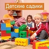 Детские сады в Большой Черниговке