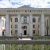 Дворцы и дома культуры в Большой Черниговке