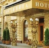 Гостиницы в Большой Черниговке