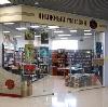 Книжные магазины в Большой Черниговке