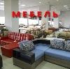 Магазины мебели в Большой Черниговке