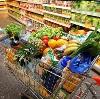 Магазины продуктов в Большой Черниговке