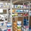 Строительные магазины в Большой Черниговке