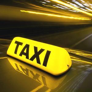 Такси Большой Черниговки