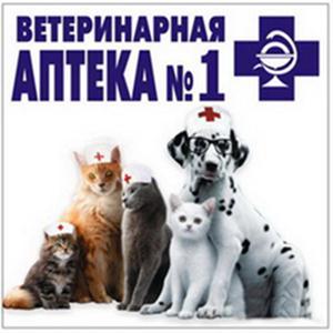 Ветеринарные аптеки Большой Черниговки